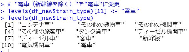 f:id:cross_hyou:20201128205636p:plain