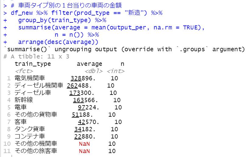f:id:cross_hyou:20201129091757p:plain