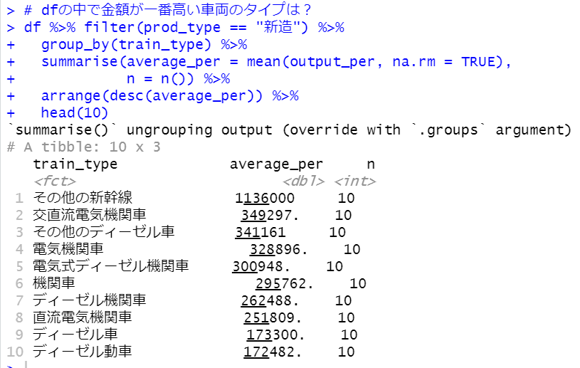 f:id:cross_hyou:20201129100041p:plain