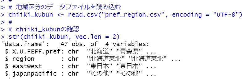 f:id:cross_hyou:20201129201706p:plain
