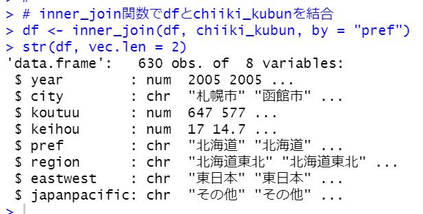 f:id:cross_hyou:20201129202321p:plain