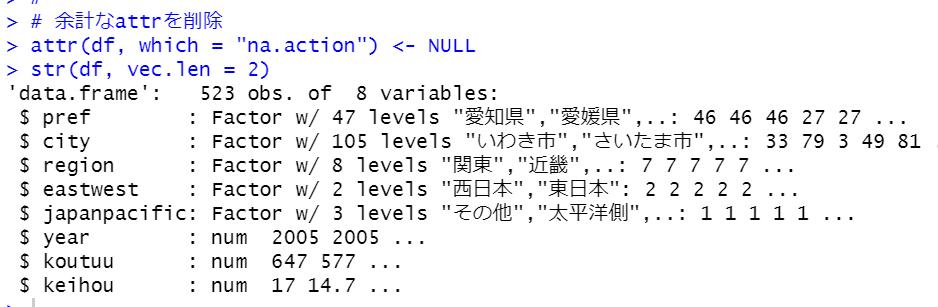 f:id:cross_hyou:20201129204126p:plain