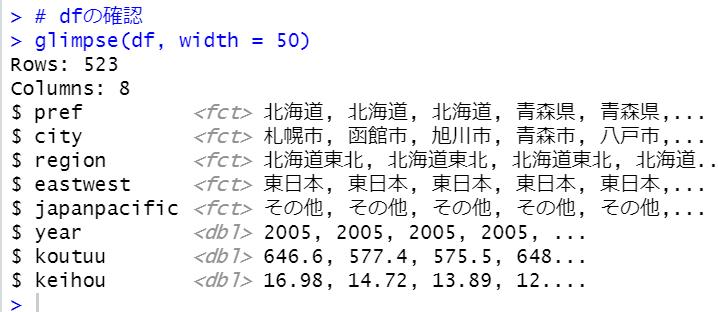 f:id:cross_hyou:20201201195358p:plain
