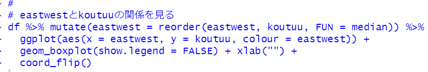 f:id:cross_hyou:20201203201113p:plain