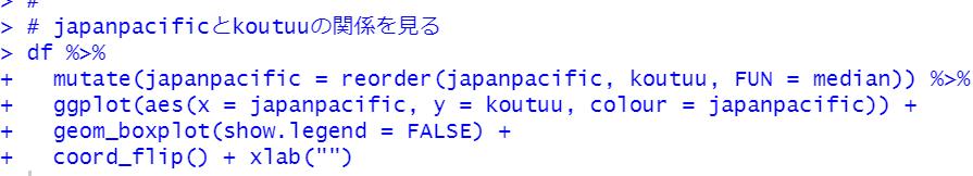 f:id:cross_hyou:20201203201334p:plain