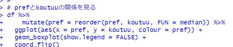 f:id:cross_hyou:20201203201612p:plain