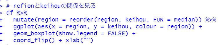 f:id:cross_hyou:20201203202146p:plain