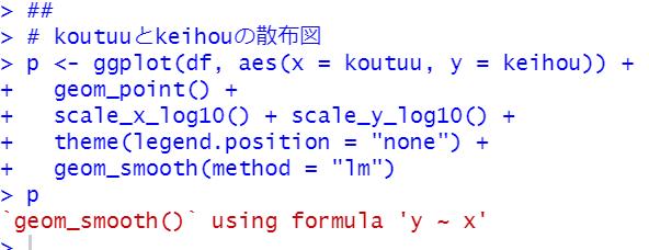 f:id:cross_hyou:20201204210140p:plain