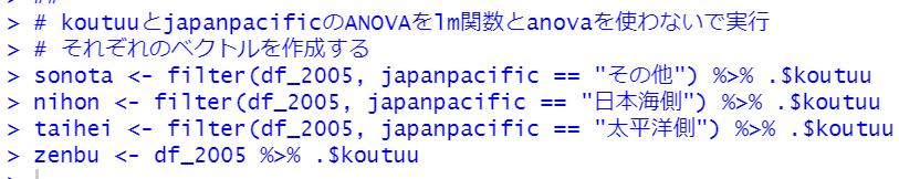 f:id:cross_hyou:20201205210825p:plain
