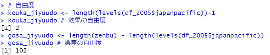 f:id:cross_hyou:20201205212444p:plain