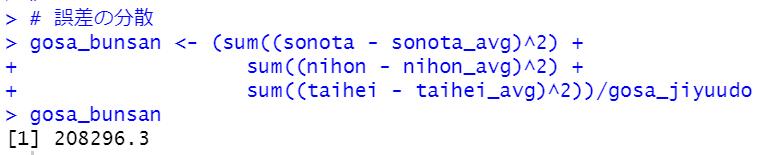 f:id:cross_hyou:20201205213125p:plain