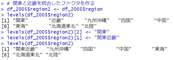 f:id:cross_hyou:20201206170448p:plain