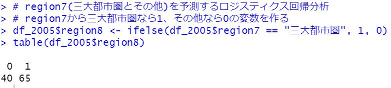 f:id:cross_hyou:20201209203519p:plain