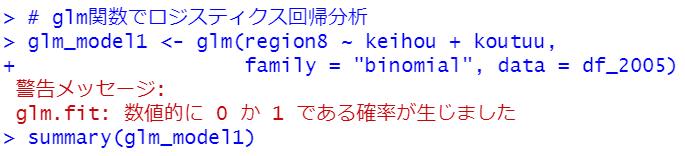 f:id:cross_hyou:20201209210353p:plain