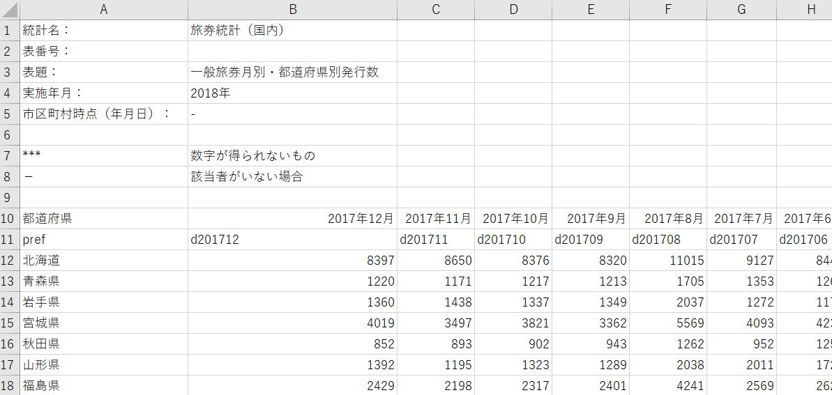 f:id:cross_hyou:20201210083719p:plain