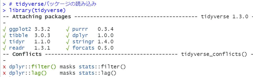 f:id:cross_hyou:20201210084801p:plain