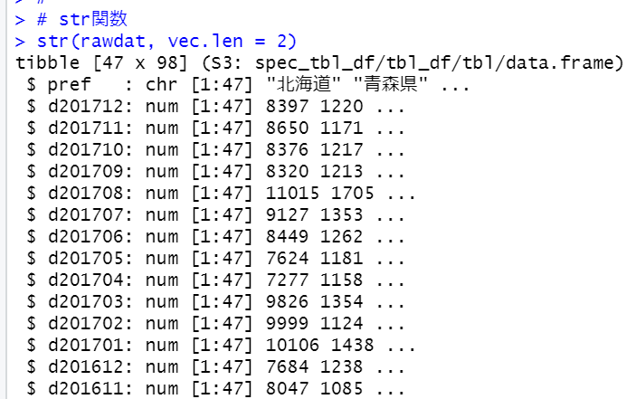 f:id:cross_hyou:20201210090314p:plain