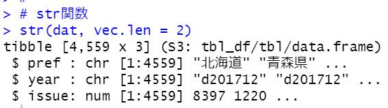 f:id:cross_hyou:20201210091610p:plain