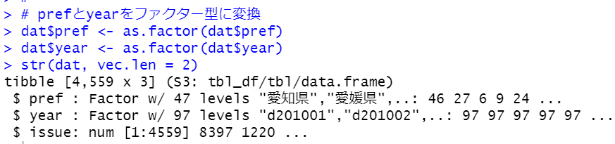 f:id:cross_hyou:20201210092017p:plain