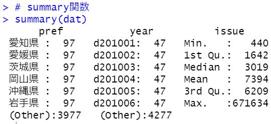f:id:cross_hyou:20201210201228p:plain