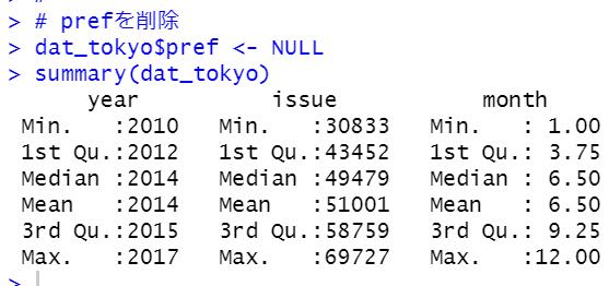 f:id:cross_hyou:20201211095249p:plain
