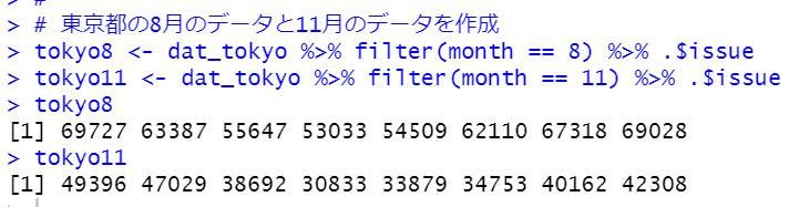 f:id:cross_hyou:20201211101314p:plain