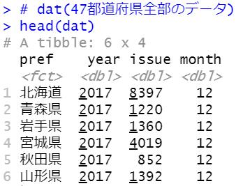 f:id:cross_hyou:20201212093739p:plain
