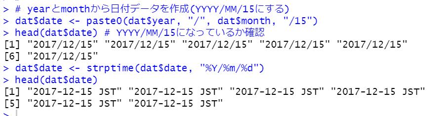 f:id:cross_hyou:20201212095227p:plain