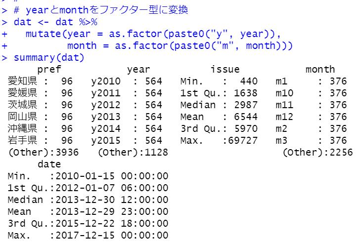 f:id:cross_hyou:20201212095856p:plain