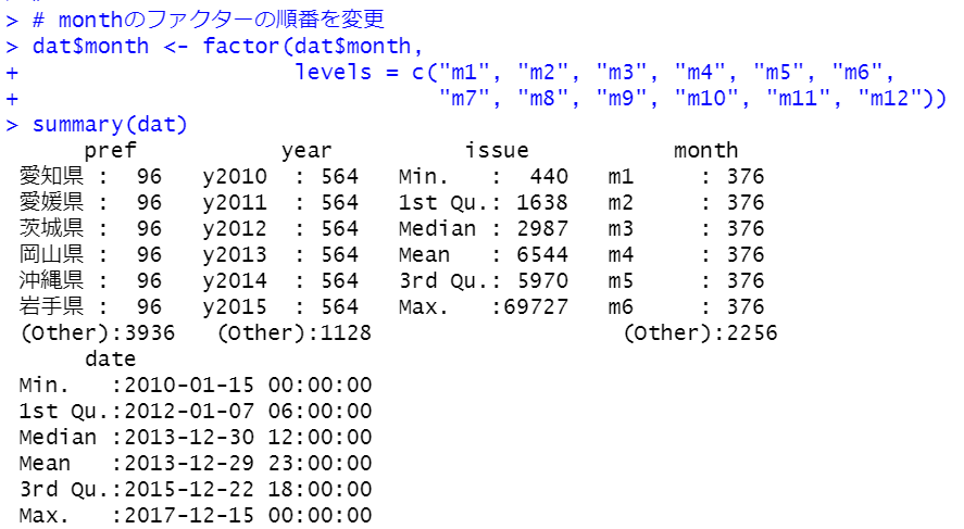 f:id:cross_hyou:20201212100406p:plain