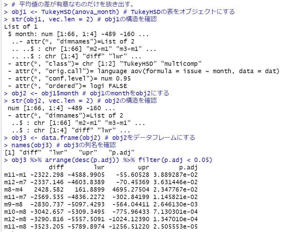 f:id:cross_hyou:20201212123327p:plain