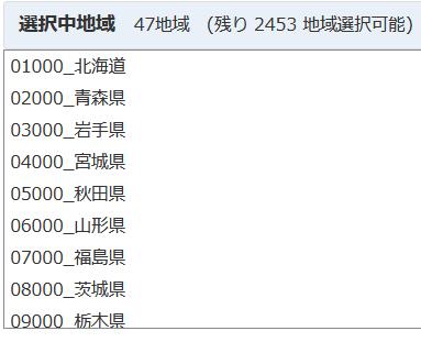 f:id:cross_hyou:20201219090026p:plain