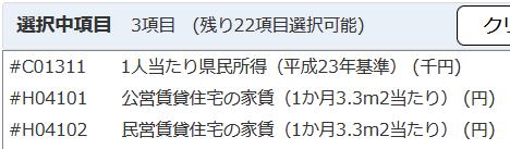f:id:cross_hyou:20201219091304p:plain