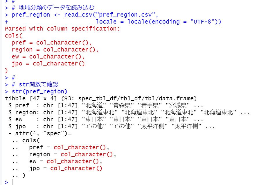 f:id:cross_hyou:20201219094743p:plain