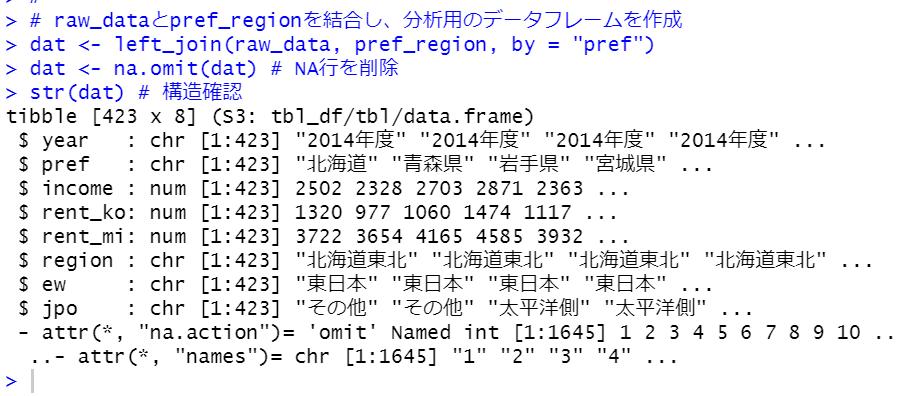 f:id:cross_hyou:20201219095345p:plain