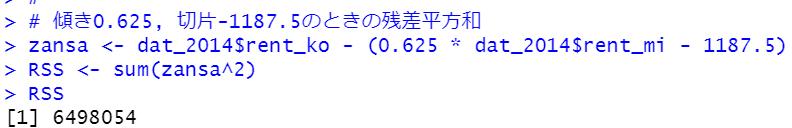 f:id:cross_hyou:20201226092648p:plain