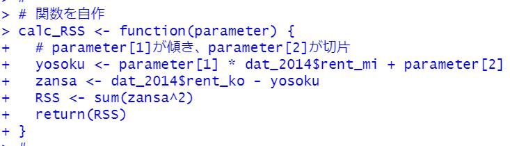 f:id:cross_hyou:20201226093934p:plain