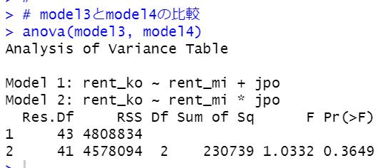 f:id:cross_hyou:20201226134449p:plain