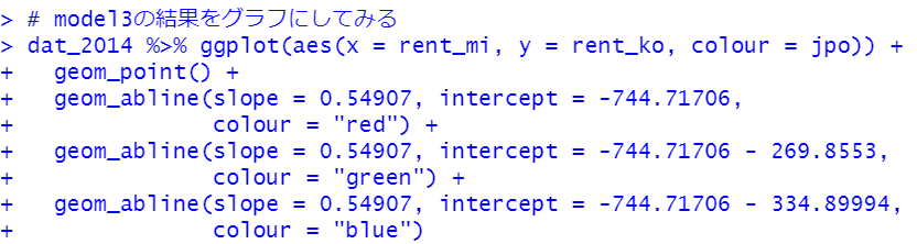 f:id:cross_hyou:20201226135236p:plain