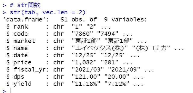 f:id:cross_hyou:20201227092751p:plain