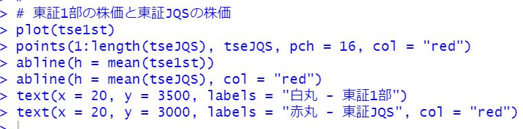 f:id:cross_hyou:20201231100304p:plain