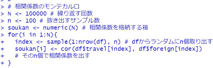 f:id:cross_hyou:20210114195317p:plain