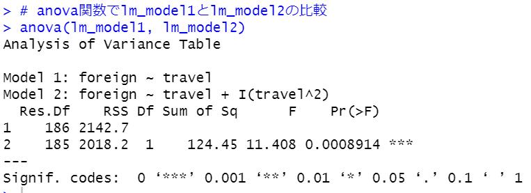 f:id:cross_hyou:20210115204157p:plain