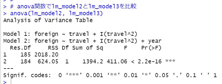 f:id:cross_hyou:20210115210643p:plain
