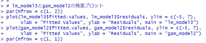 f:id:cross_hyou:20210116162440p:plain