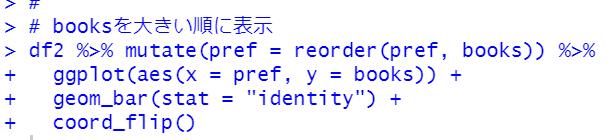f:id:cross_hyou:20210117195837p:plain