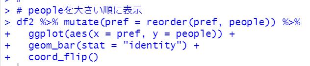 f:id:cross_hyou:20210117200045p:plain