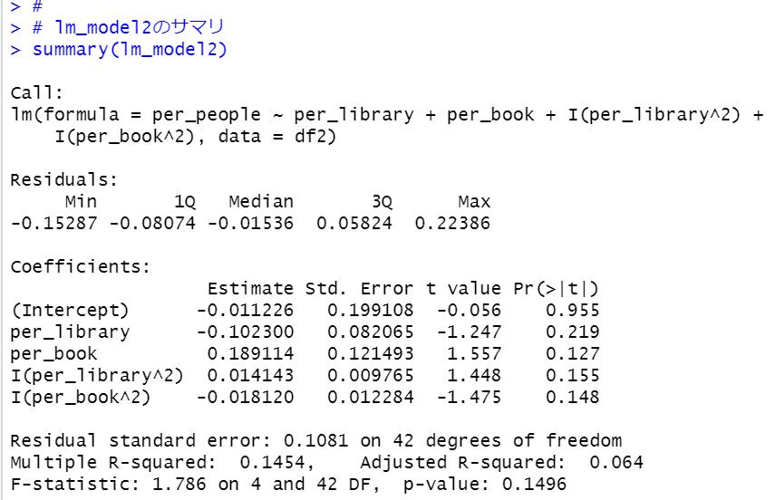 f:id:cross_hyou:20210122205138p:plain