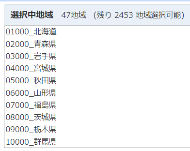f:id:cross_hyou:20210123101235p:plain