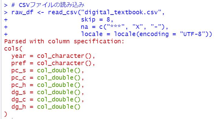 f:id:cross_hyou:20210123102410p:plain